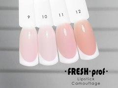 Гель-лак Fresh Prof 10 мл Lip Stick Comouflage 09