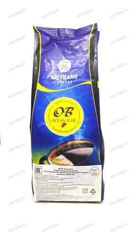 Вьетнамский зерновой кофе Me Trang Ocean Blue (Голубой Океан), 500 гр.