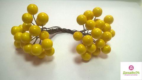 Рябина на ветке, цвет жёлтый (упаковка 20 штук).