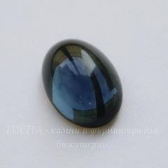 Кабошон овальный Чешское стекло, цвет - темно-синий, 14х10 мм