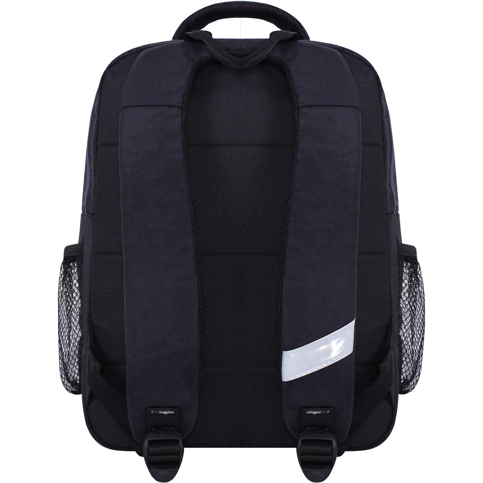 Рюкзак школьный Bagland Школьник 8 л. 321 черный 505 (00112702) фото 3