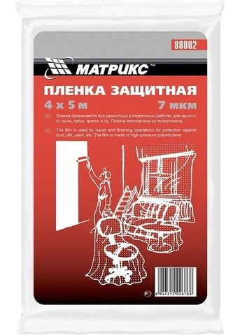 Пленка защитная, 4 х 5 м, 7 мкм, полиэтиленовая Matrix