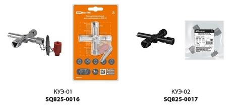 Ключ универсальный для электрошкафов КУЭ-01 TDM