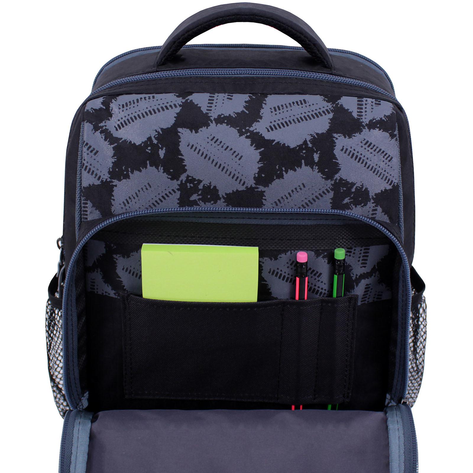 Рюкзак школьный Bagland Школьник 8 л. 321 черный 505 (00112702) фото 4