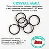 Уплотнительное кольцо, прокладка R 17.17x1.78 мм