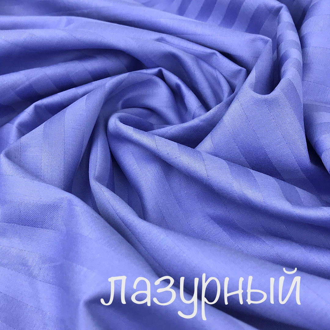 САТИН страйп - простыня на резинке 180х220