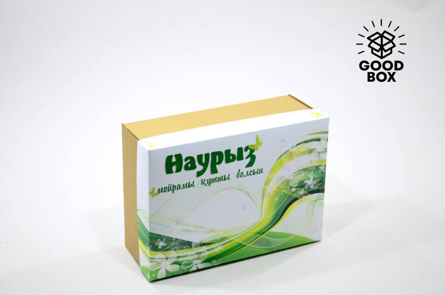 Красивые подарочные коробки на Наурыз
