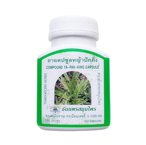 Фитопрепарат Ya Pak King Thanyaporn Herbs, очищение лимфы. 100 капсул.