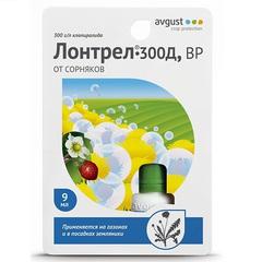 """""""Лонтрел-300Д"""" (9 мл)"""