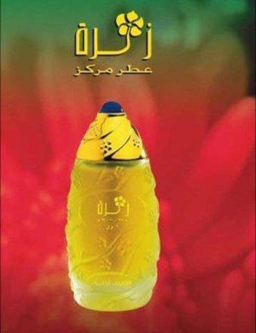 ZAHRA / Захра 30мл
