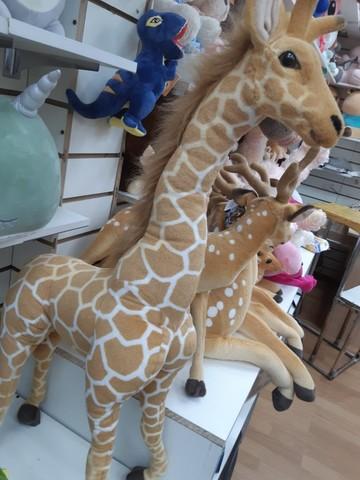 Мягкий жираф