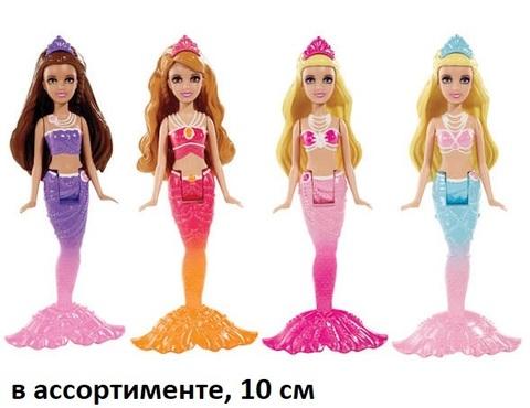 Кукла Барби ВDВ59 Маленькие русалочки (СБ)