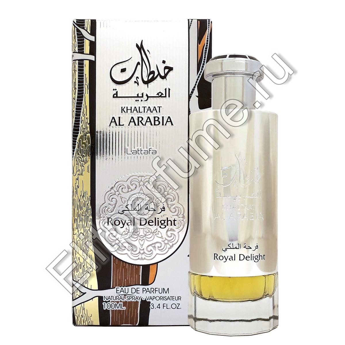 Khaltaat Al Arabia Royal Delight u EDP 100 мл спрей от Lattafa Латтафа