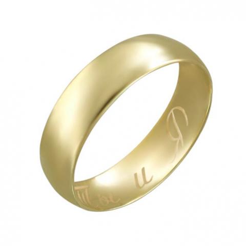 01О030167- Обручальное кольцо из желтого золота с гравировкой