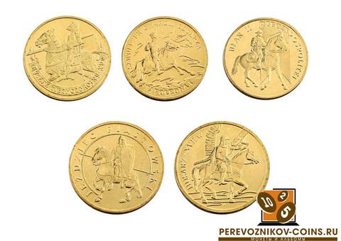 """Набор из 5 монет """"История польской кавалерии"""" 2006-2011 гг. UNC"""