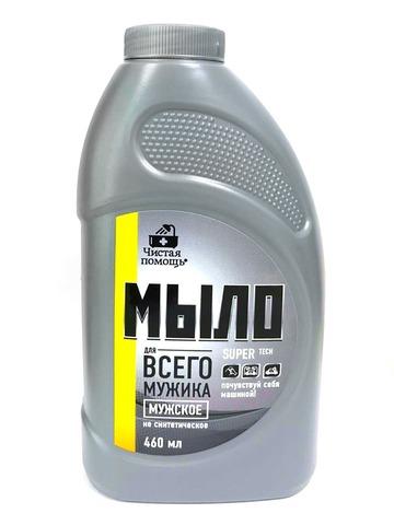 Крем-мыло Для всего мужика  Чистая помощь