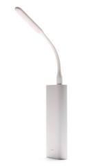 USB-фонарик Xiaomi Softlight 2 (с кнопкой) белый