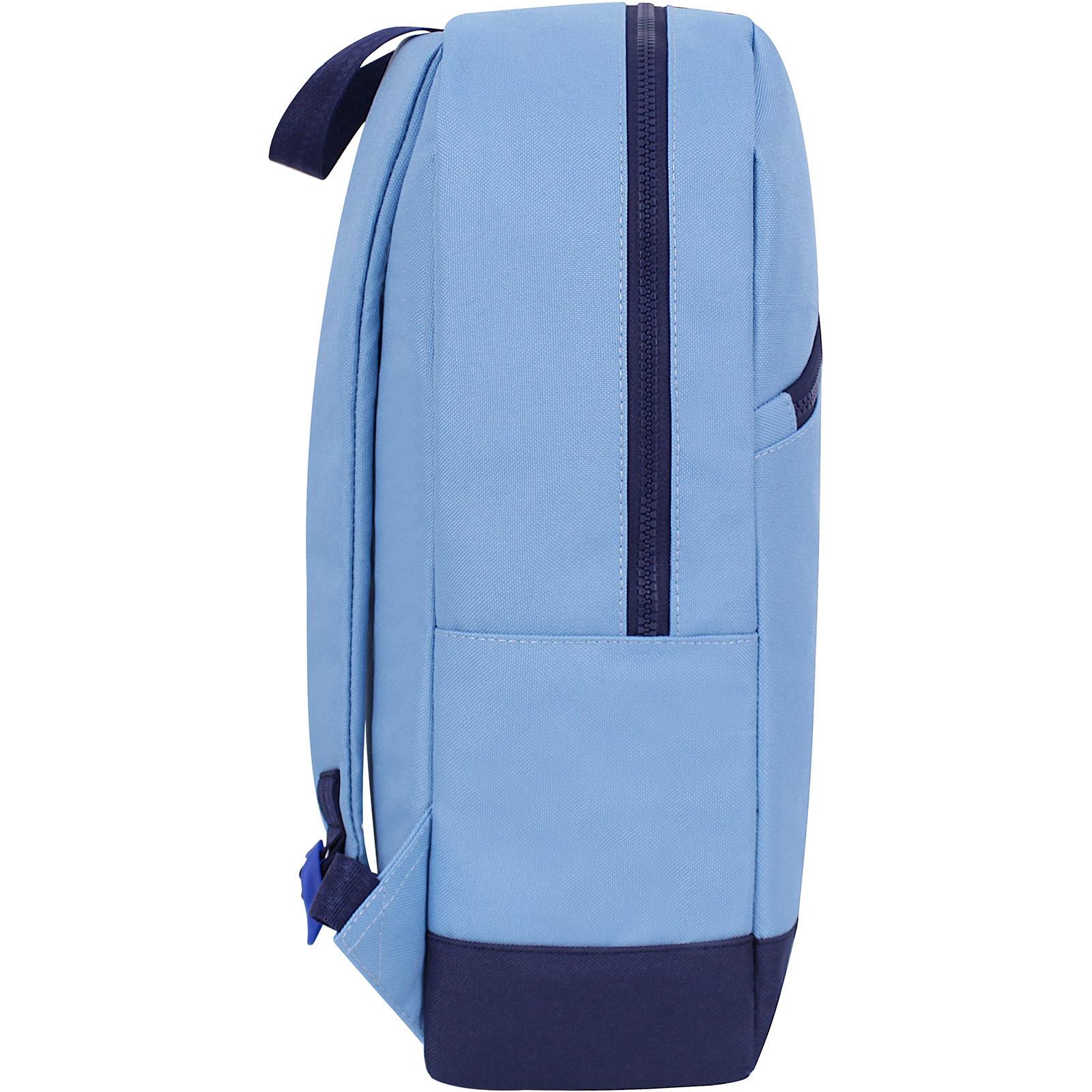 Рюкзак Bagland Amber 15 л. голубой (0010466) фото 2