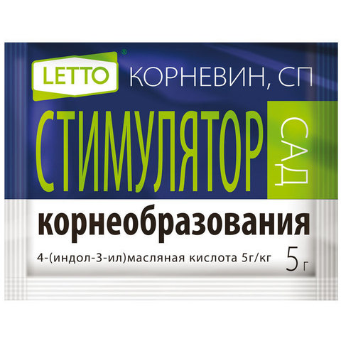 Корневин Летто 5гр