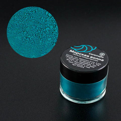 Пыльца Морская волна, Caramella, 4 гр