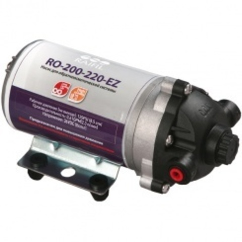 Насос RO-200-220 (для RO систем повыш. производительности), Райфил