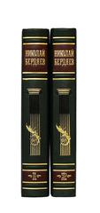 Философия творчества, культуры и искусства. Бердяев Н. (в 2-х томах)