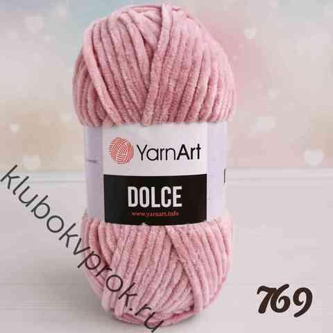YARNART DOLCE 769, Пыльный фиолетовый