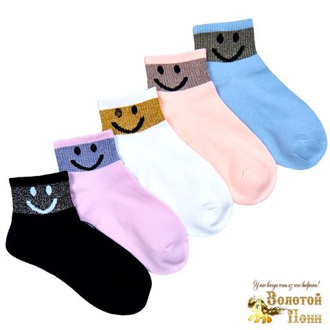 Носки хлопок подростковые (32-38) 210407-Z9879