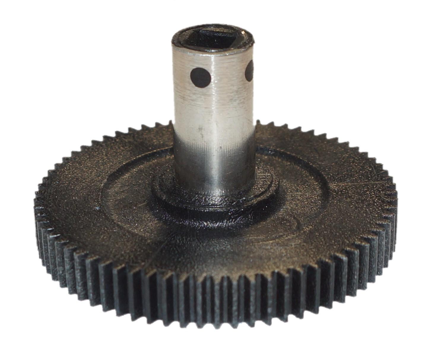 Шестерня Ротор черная с металл. втулкой
