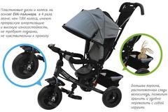 Детский трёх колёсный велосипед Mega Lexus Trike