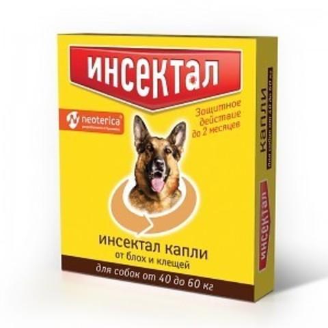 Инсектал капли для собак 40-60 кг.