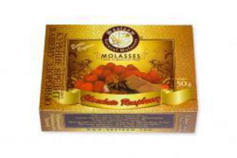 SAALAAM - Шоколад с малиной