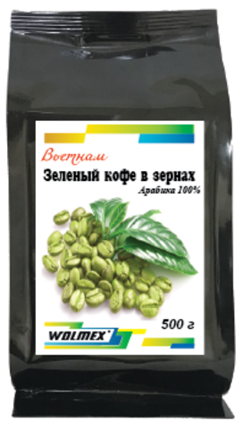 Кофе зеленый в зернах Вьетнам, Арабика, мытая обработка Wolmex, 500 гр.