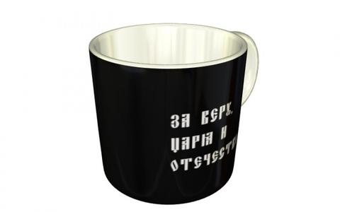 "Кружка ""Союз Русского Народа"" (знак слева на чёрном фоне)"