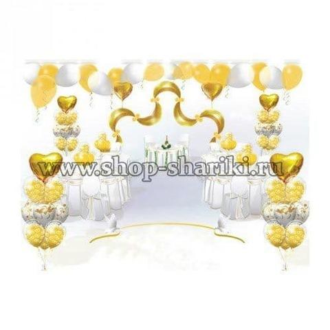 Оформление золотой свадьбы воздушными шарами