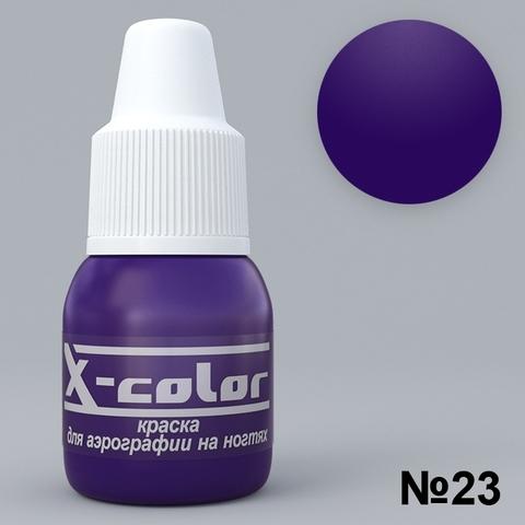 Краска для аэрографии №23 - Фиолетовый 5мл