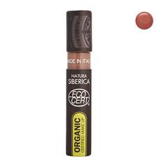 Блеск для губ 03NS/ Lip Gloss 03/ клубничная карамель