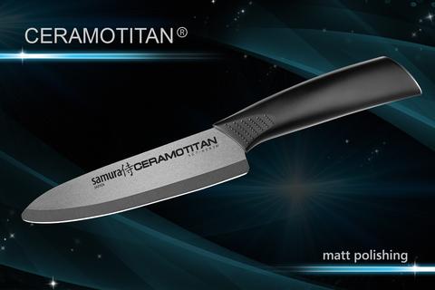 SCT-0082M Нож кухонный Samura