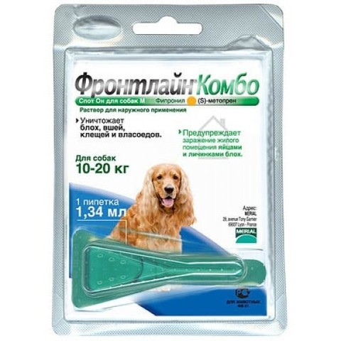 Frontline Combo M капли для собак весом 10-20 кг 1 пипетка