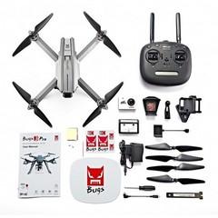 Квадрокоптер MJX Bugs 3 PRO с камерой C6000