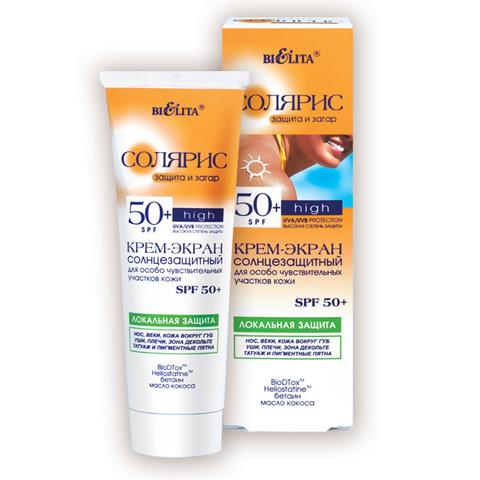Крем-экран солнцезащитный для особо чувствительных участков кожи SPF 50+ Локальная защита , 75 мл ( Солярис )