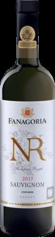 Совиньон Фанагории вино. Номерной резерв, сух.белое геогр.наим 0,75л.