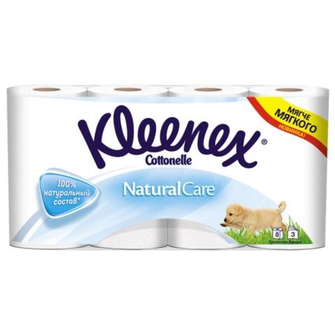 Бумага туалетная KLEENEX Natural Cottonelle 3 сл 8 р РОССИЯ