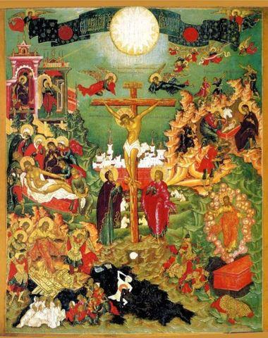 Икона Единородный Сыне на левкасе на дереве мастерская Иконный Дом