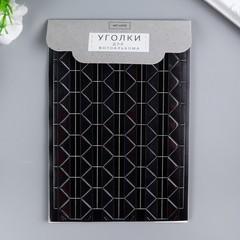 Набор уголков с кармашком для фотографий 102 уголка 10,3х15,1 см, цвет в ассортименте