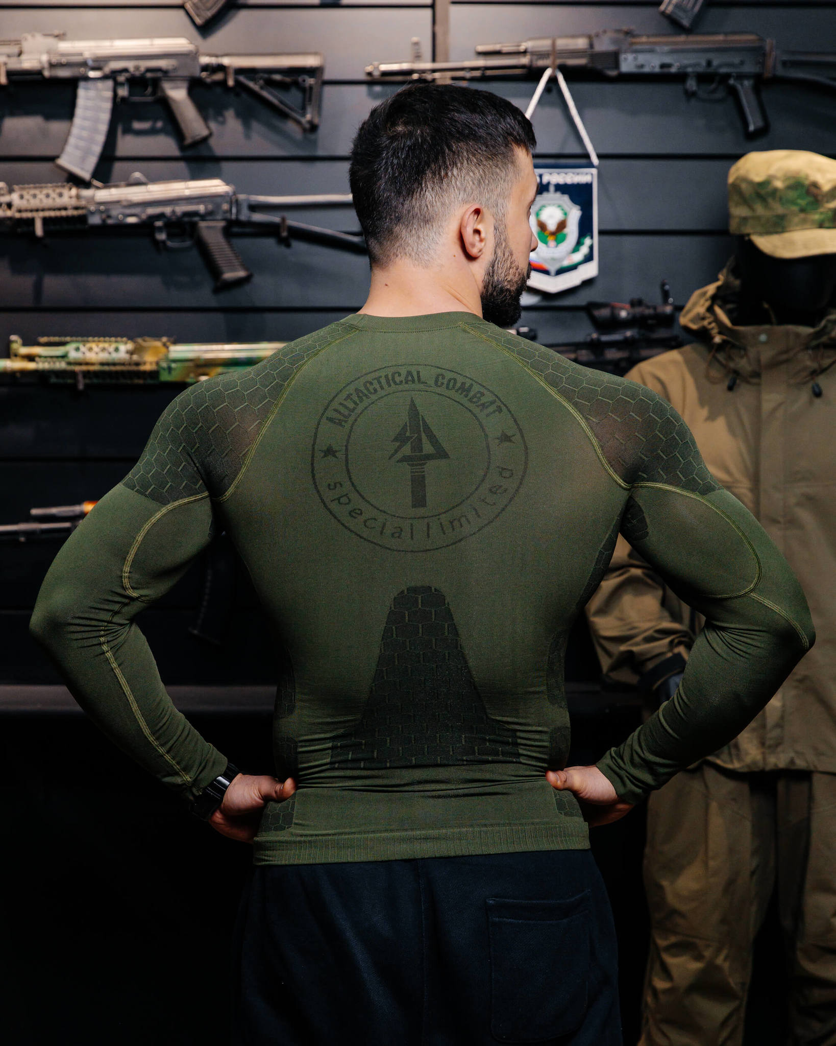 Термбелье All Tactical