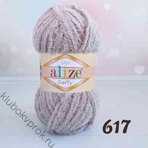 ALIZE SOFTY 617, Кофе с молоком