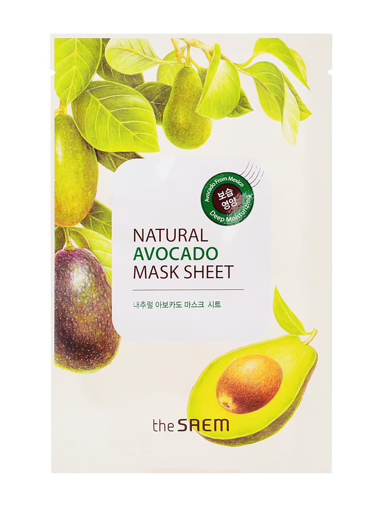 Увлажняющие Маска для лица тканевая с экстрактом авокадо Natural Avocado Mask Sheet i22247_1484604394_10.jpg