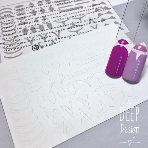 Deep design D7