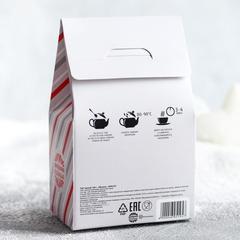 Чай чёрный Мышка-2020, 100 г